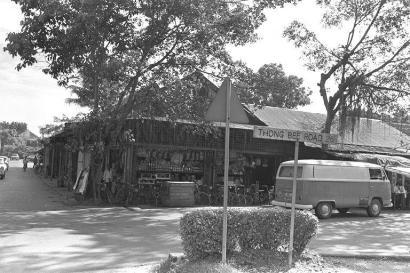 chong pang village 1975a