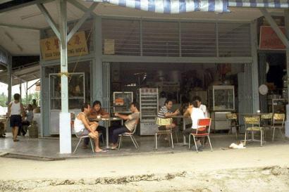 chong pang village 1985v