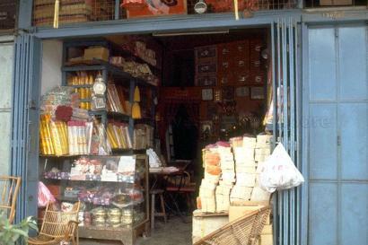 chong pang village 1985x