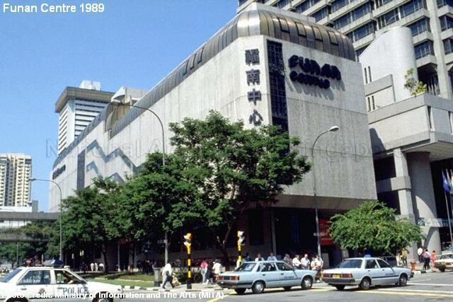 funan-centre-1989