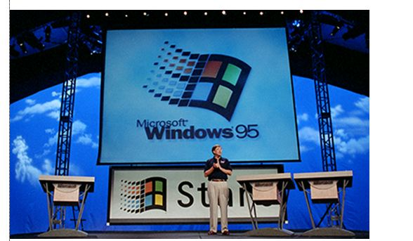 windows95 launch1
