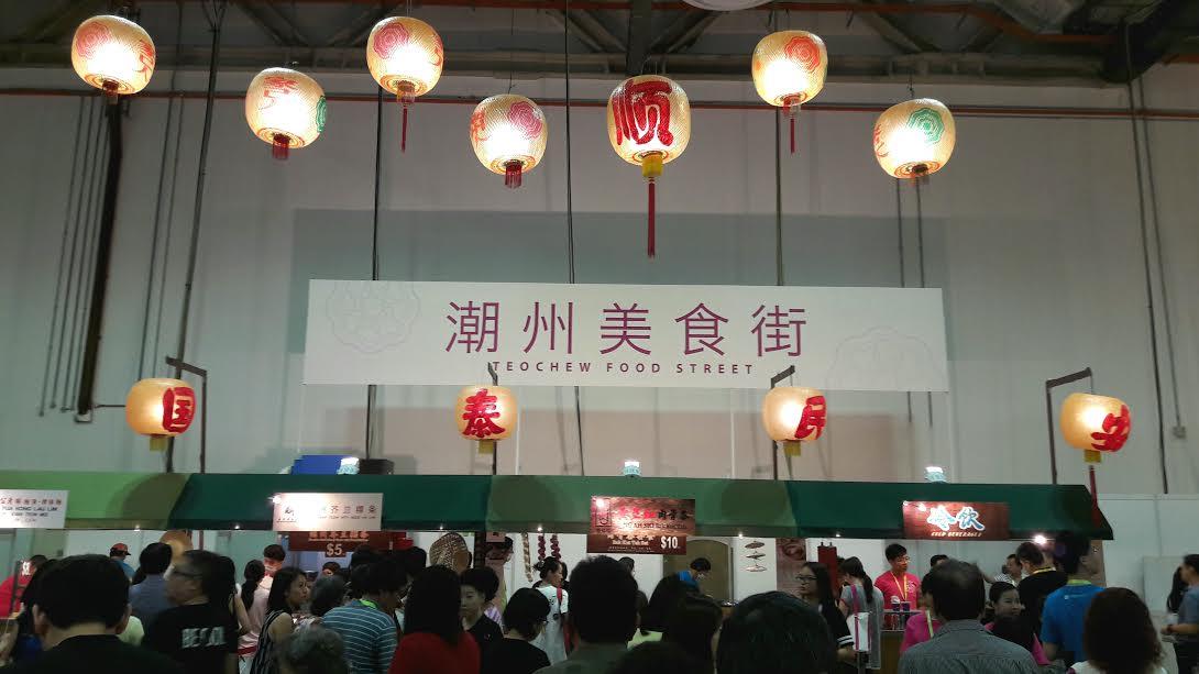 teochew9