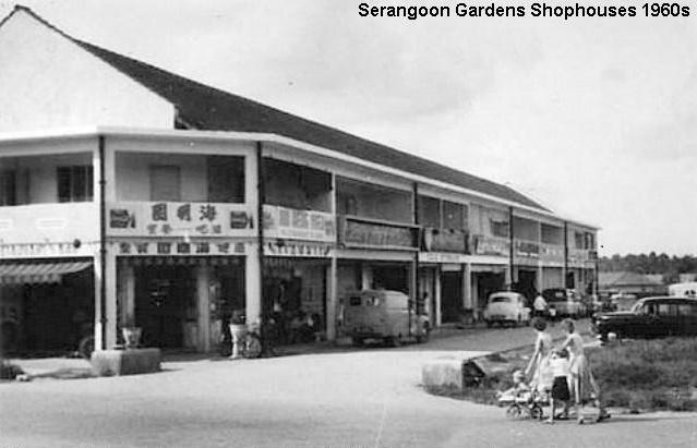 serangoon-gardens-shophouses-60s-1_edited