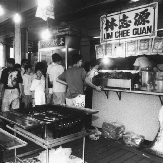 main-lim-chee-guan-bak-kwa