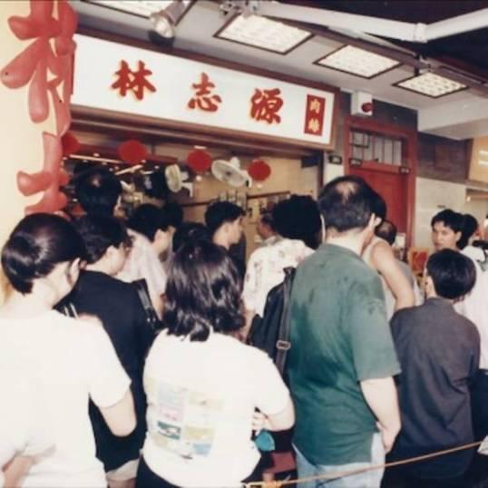 queue-2-lim-chee-guan-bak-kwa